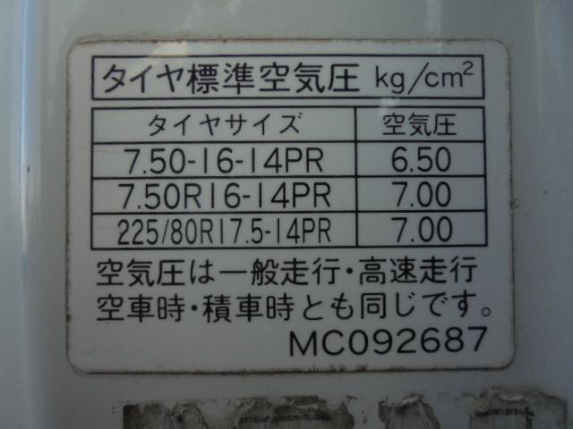 三菱ふそう ファイター 4.0t 散水車