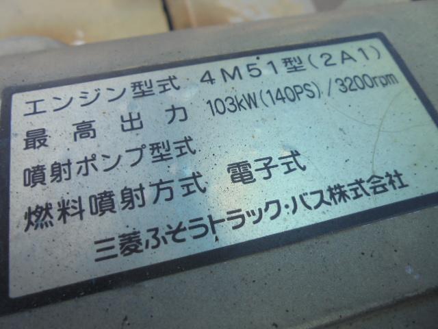 三菱ふそう キャンター 3.0t バキュームカー 5速ミッション