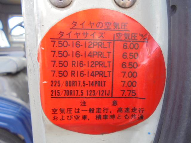 日野 レンジャー 3.7tバキューム