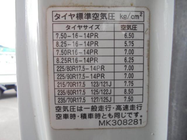 三菱ふそう ファイター ミニヨン4.0t 散水車 5速ミッション