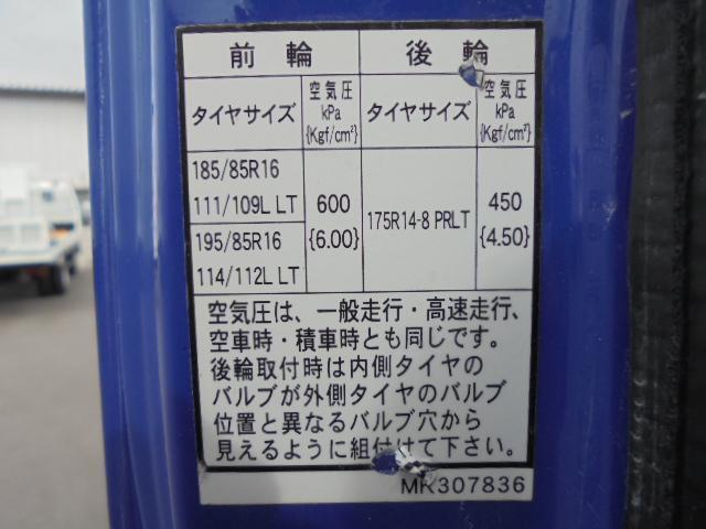 2.0t ワイドロング 平ボディ 5速マニュアル(20枚目)