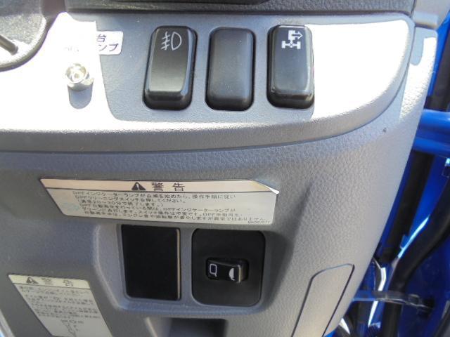 グー鑑定車 2.0t 積載車 ラジコンウインチ ETC(16枚目)