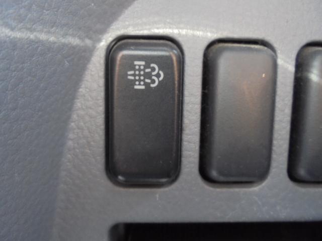 グー鑑定車 2.0t 積載車 ラジコンウインチ ETC(17枚目)
