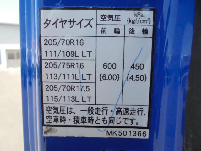 グー鑑定車 2.0t 積載車 ラジコンウインチ ETC(22枚目)