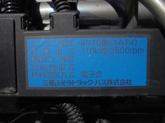 グー鑑定車 2.0t 積載車 ラジコンウインチ ETC(27枚目)