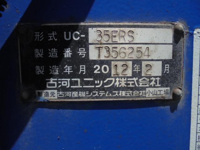 グー鑑定車 2.0t 積載車 ラジコンウインチ ETC(35枚目)