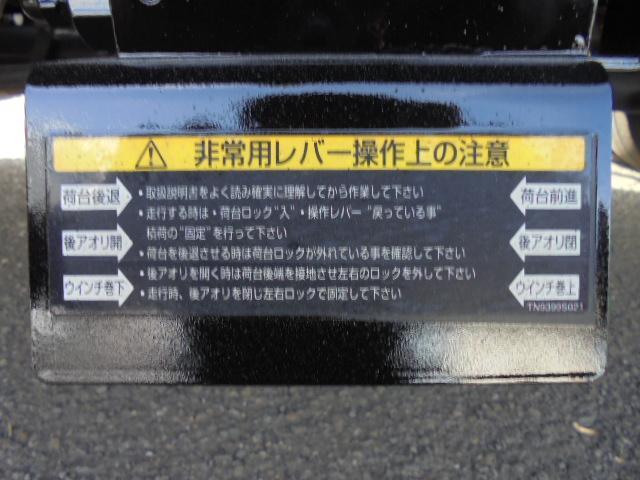 グー鑑定車 2.0t 積載車 ラジコンウインチ ETC(42枚目)