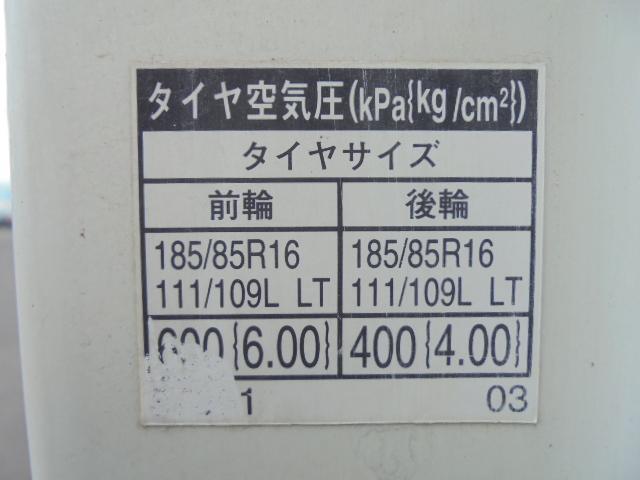 日野 デュトロ 1.8tバキュームカー