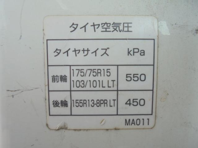 冷凍冷蔵庫 マイナス30度 5速ミッション 3ペダル(24枚目)