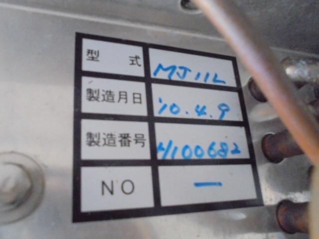 冷凍冷蔵庫 マイナス30度 5速ミッション 3ペダル(42枚目)