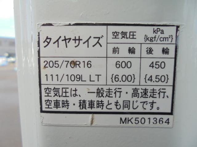 2.0t 垂直ゲート付き 5速マニュアル車(18枚目)