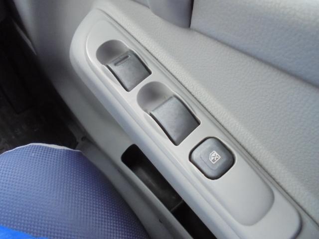 2.0t 冷凍冷蔵車 マイナス30度からプラス30度(16枚目)