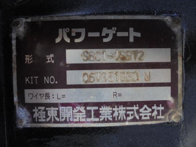 極東開発ロールゲート800Kg型。