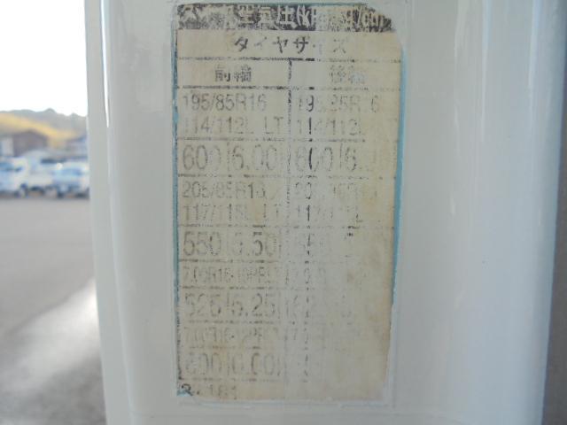 2.7t バキュームカー 5速ミッション 点検記録簿(20枚目)