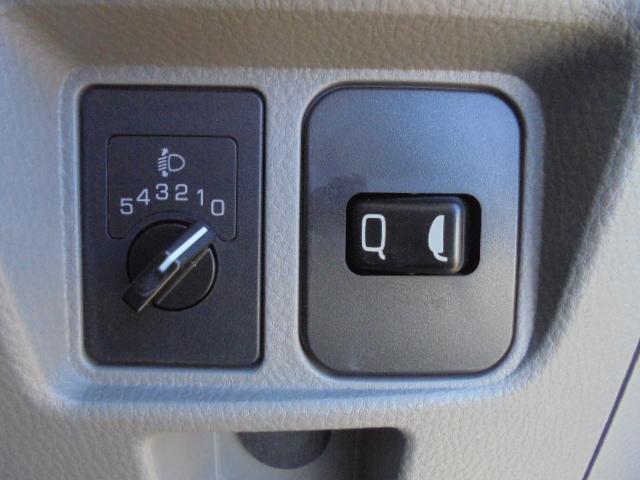 グー鑑定車 3.3t フラトップ積載車 ラジコン(18枚目)