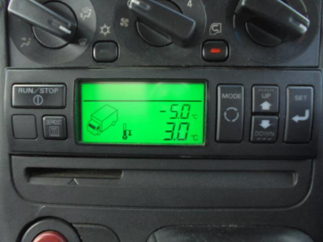 2.0t ディーゼル 冷蔵冷凍車 スタンバイ付き(20枚目)