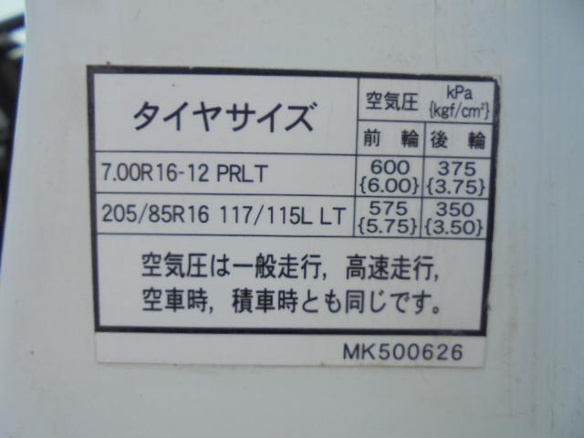 29人乗り 自動ドア ディーゼル ナビ 5速ミッション(32枚目)