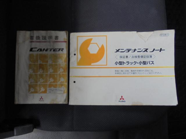 ワイドセミロング平ボディ ディーゼル 5速マニュアル車(20枚目)