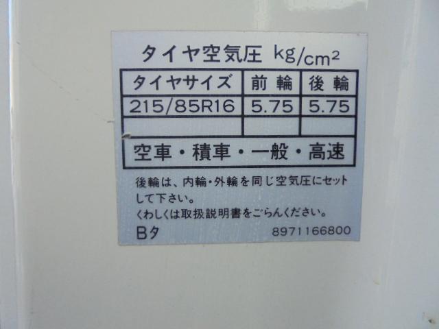 「その他」「エルフトラック」「トラック」「宮崎県」の中古車18
