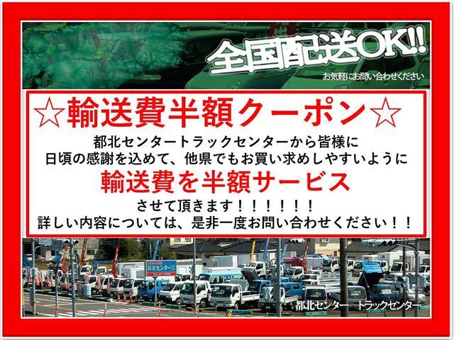 「その他」「コンドル」「トラック」「宮崎県」の中古車2