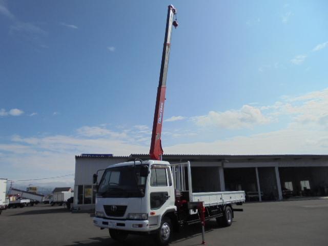 「その他」「コンドル」「トラック」「宮崎県」の中古車44