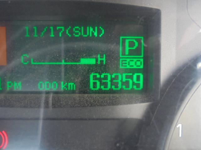 ダンプ 低床 2.0t 走行距離63359km オートマ車(16枚目)
