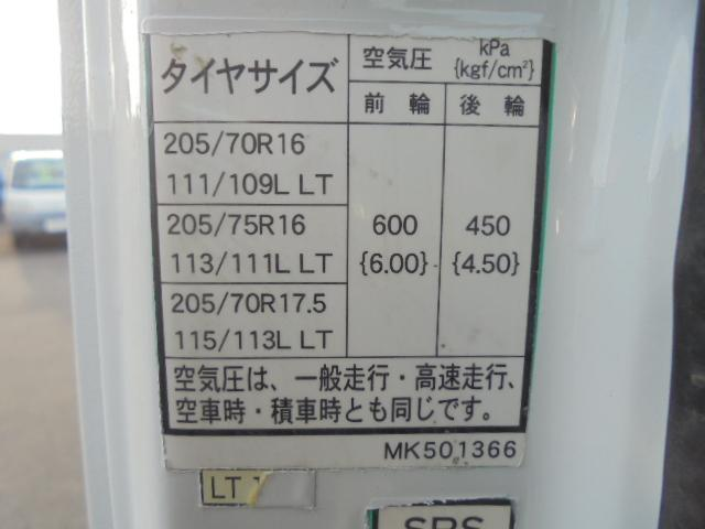 ダンプ 低床 2.0t 走行距離63359km オートマ車(23枚目)