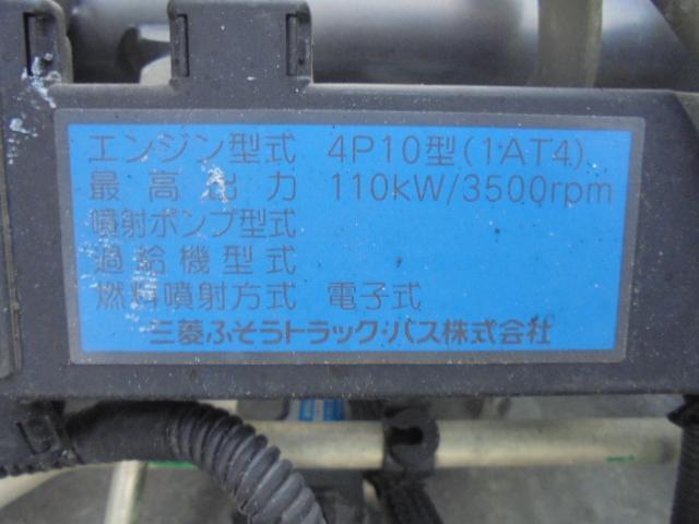 ダンプ 低床 2.0t 走行距離63359km オートマ車(28枚目)