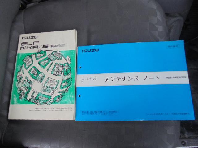 「その他」「エルフトラック」「トラック」「宮崎県」の中古車19