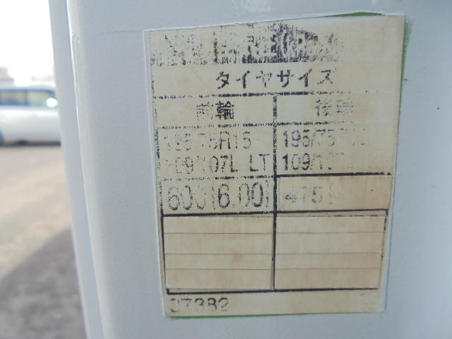 「トヨタ」「トヨエース」「トラック」「宮崎県」の中古車26