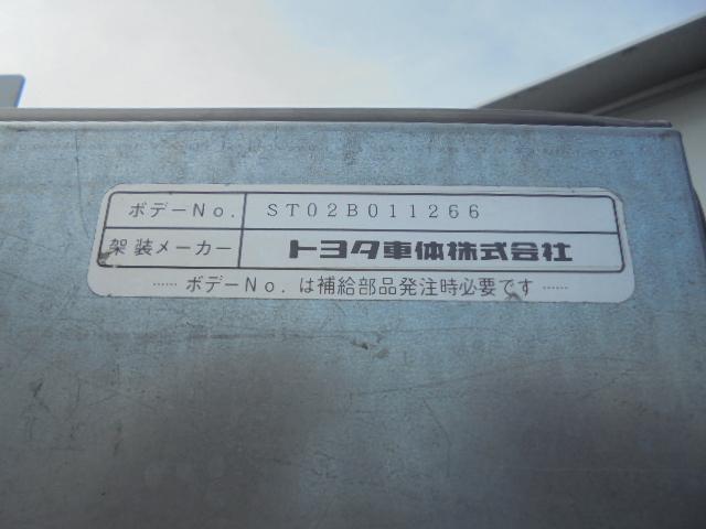 「トヨタ」「トヨエース」「トラック」「宮崎県」の中古車44