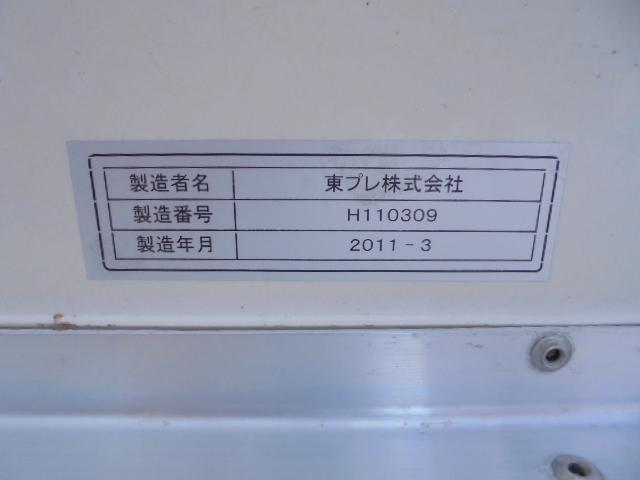 「その他」「キャンター」「トラック」「宮崎県」の中古車39