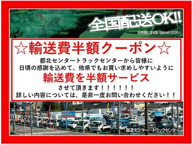 「その他」「キャンター」「トラック」「宮崎県」の中古車41