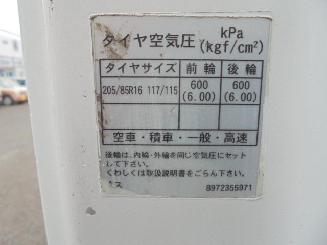 「その他」「エルフトラック」「トラック」「宮崎県」の中古車23