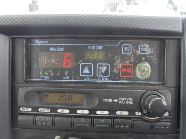 「その他」「エルフトラック」「トラック」「宮崎県」の中古車20