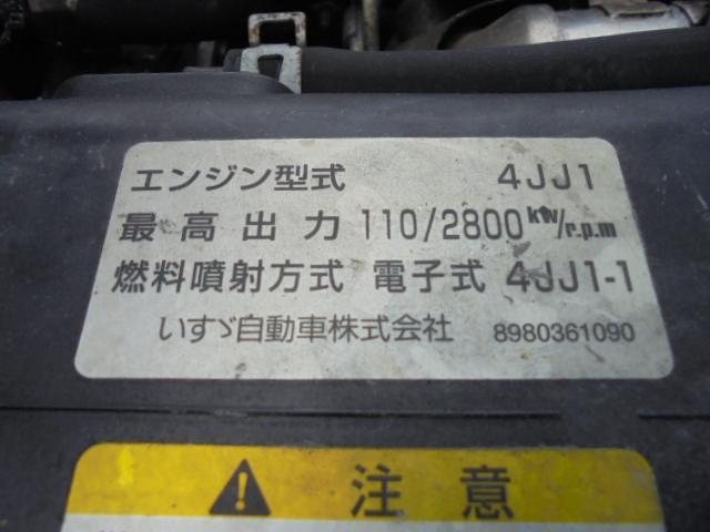「その他」「エルフトラック」「トラック」「宮崎県」の中古車30