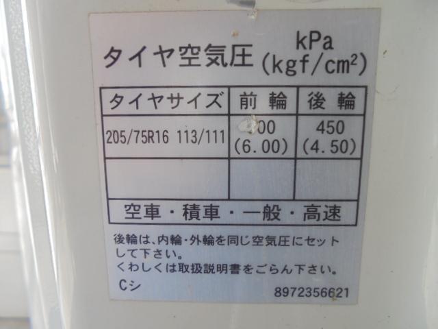 2.0tディーゼル ロング平ボディ バックカメラ(20枚目)