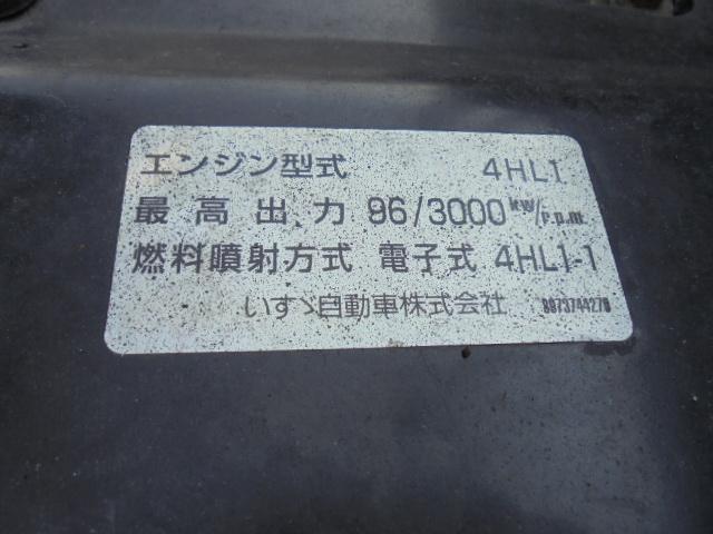 2.0tディーゼル ロング平ボディ バックカメラ(23枚目)