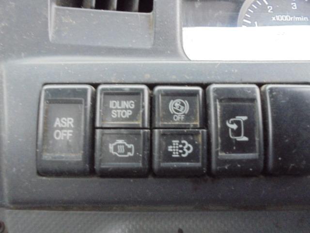 2.0tディーゼル・低床平ボディ・5速ミッション・集中ドアロック・左電動格納ドアミラー(16枚目)