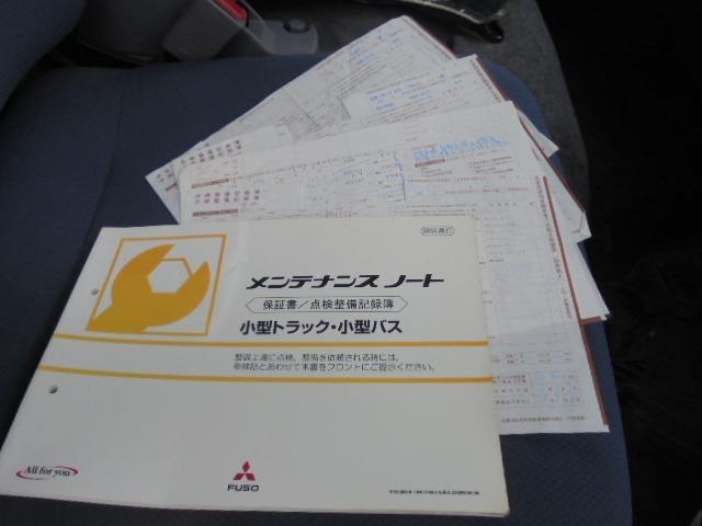整備記録簿(H28〜31年)あります。