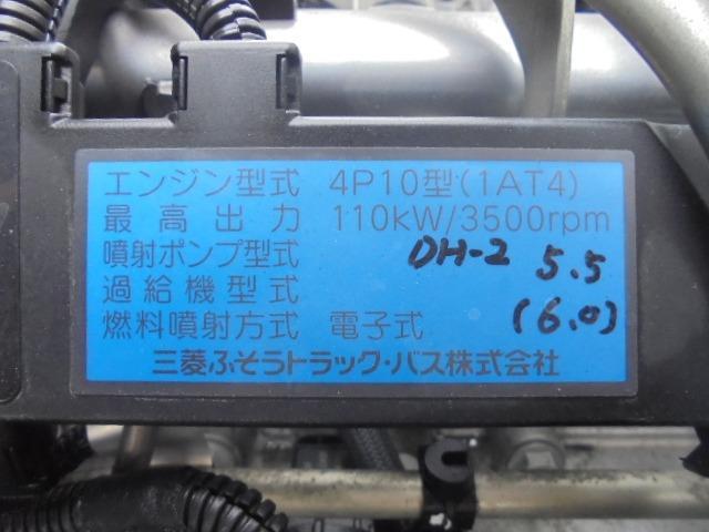 原動機の型式:4P10。