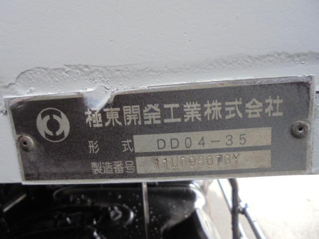 3.6tダンプ ディーゼル車 6速マニュアル車 走行距離63715km 左側電動格納ミラー 手動コボレーン 集中ドアロック(39枚目)