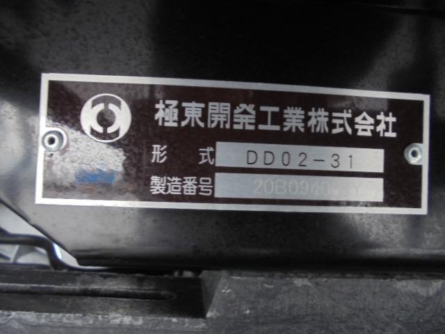 3.0tディーゼル 低床強化ダンプ 走行距離184km 衝突被害軽減ブレーキサポート レーンアシスト 荷台あおりコボレーン付き 左側電動格納ミラー キーレス(45枚目)
