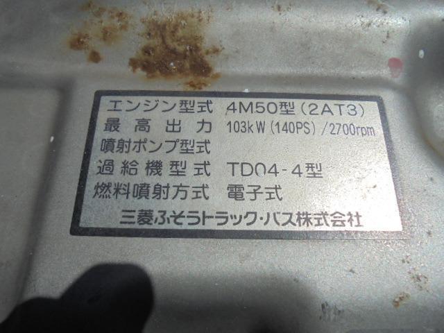 原動機の型式:4M50。