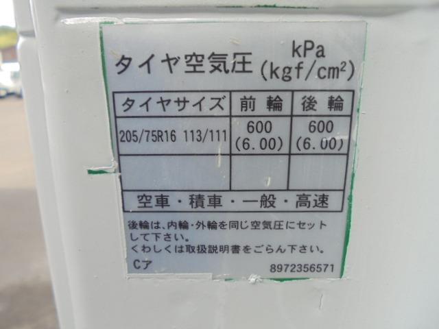 タイヤ 205/75R16 113/111L LT。