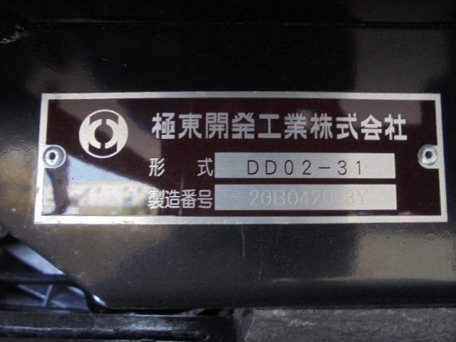 上物:極東開発工業株式会社製 DD02-31。
