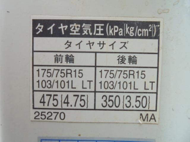 タイヤ 175/75R15 103/101L LT 全輪3分山程度です。