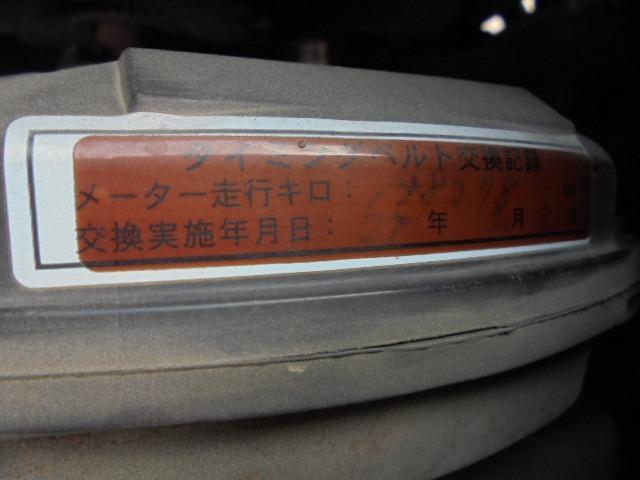 タイミングベルト走行198,298キロ時交換ラベルあり。