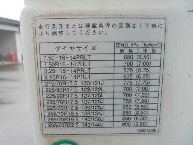 タイヤ 225/90R17.5 127/125L。