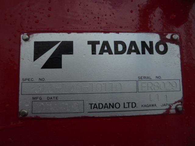 上物:タダノ製ZR303 3段クレーンフックイン。